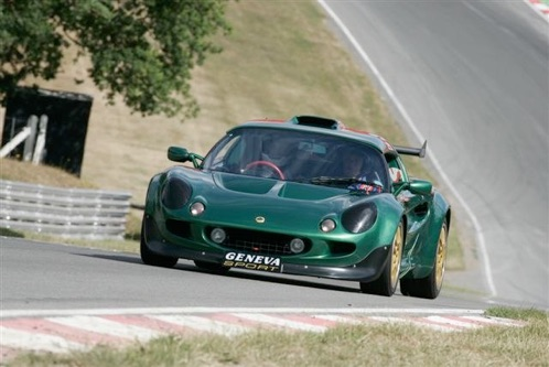 geneva-sport-lotus-green-a